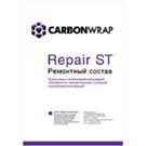 Repair ST